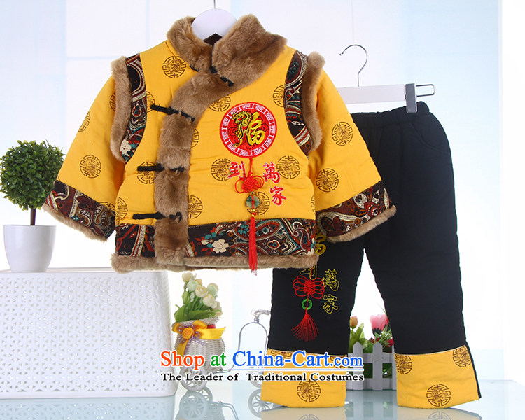 The 2015 New Child Tang Dynasty Tang dynasty baby boy landowners clothing Tang dynasty infant winter clothing 1-7 years can open Document red 110 pictures, prices, brand platters! The elections are supplied in the national character of distribution, so action, buy now enjoy more preferential! As soon as possible.