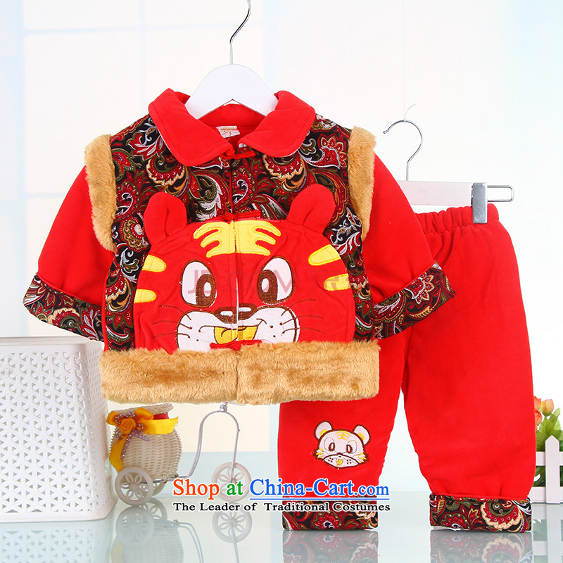 The new winter children Tang dynasty girls thick cotton jacket coat kit on infant and young child baby Tang dynasty winter clothing 1-2 years Yellow 90