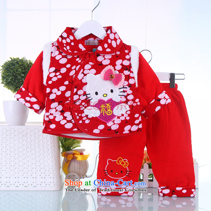 Winter Children Tang dynasty winter clothing to boys and girls thick warm pure cotton jacket coat kit baby infant Tang dynasty aged 1-2-3 Red 90