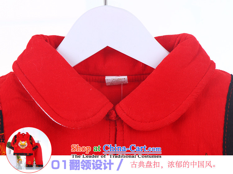 Tang Dynasty children thick girls cotton coat Tang Gown of children's wear girls winter thick robe Tang dynasty 1-2 years red90 pictures, prices, brand platters! The elections are supplied in the national character of distribution, so action, buy now enjoy more preferential! As soon as possible.