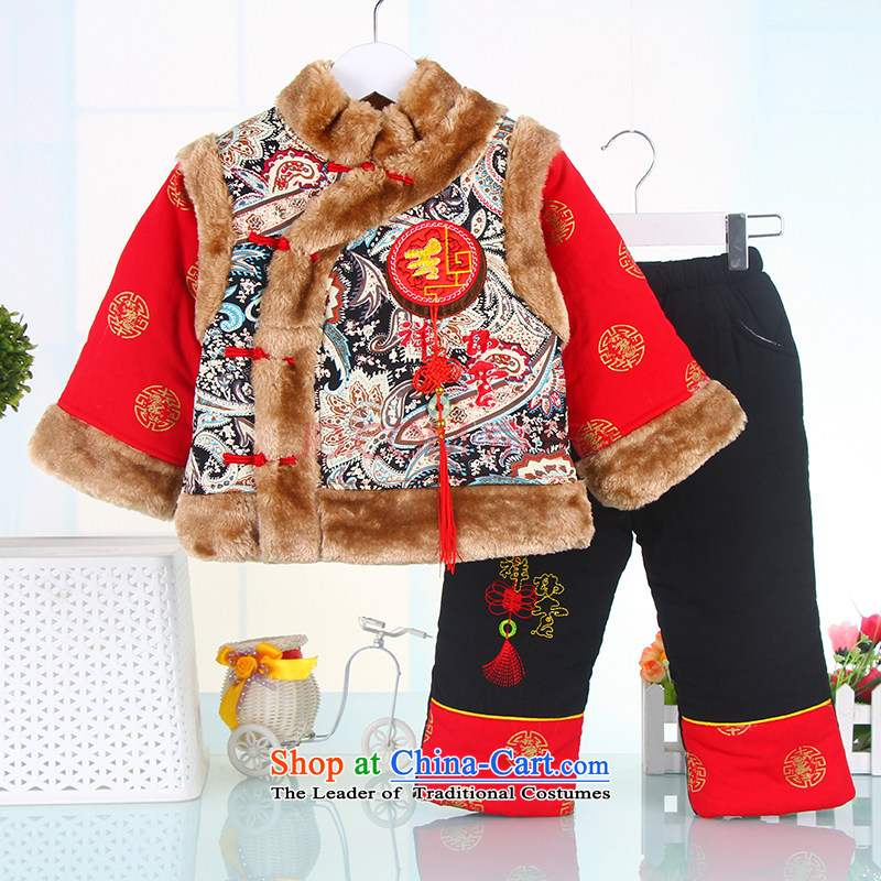 Tang Dynasty to boys and girls autumn and winter, two sets of infants and children under my baby, lint-free cotton waffle New Year Plus Jacket Red 120