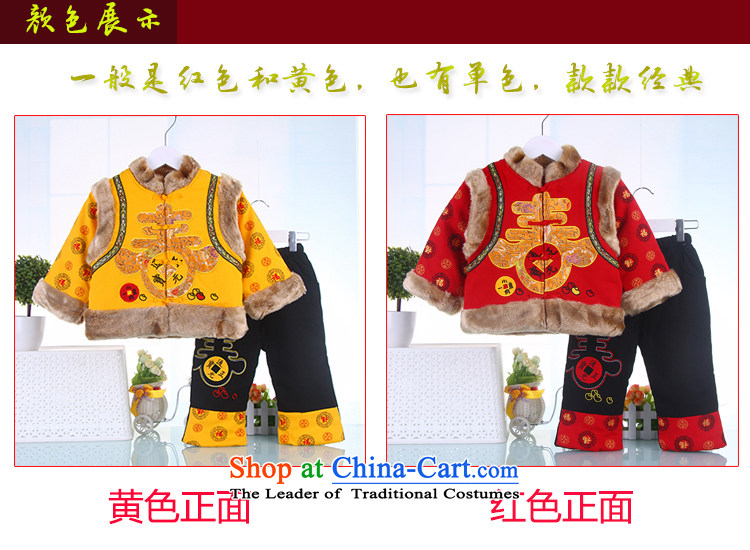 Tang Dynasty to boys and girls to boys and girls for winter baby years New Year China Tang dynasty children cotton Wind 1-7 years聽90 yellow, the price and the brand image of Platters! The elections are supplied in the national character of distribution, so action, buy now enjoy more preferential! As soon as possible.