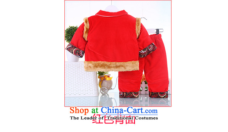 New Year with winter female babies children pure cotton Tang dynasty women baby girl pure cotton Tang Kit installed two 0-2 years old 90 pictures, price yellow, brand platters! The elections are supplied in the national character of distribution, so action, buy now enjoy more preferential! As soon as possible.