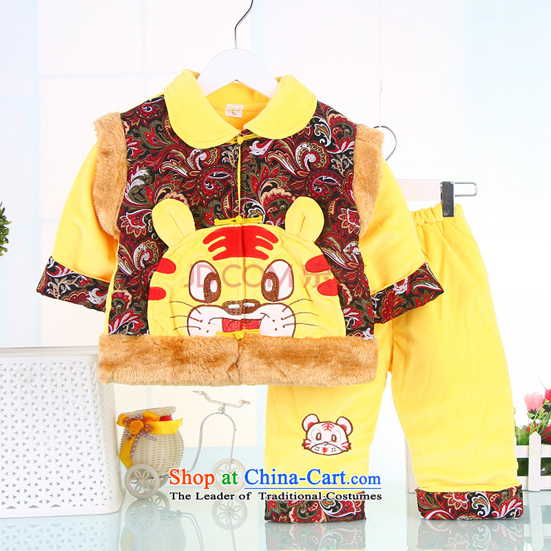 New Year with winter female babies children pure cotton Tang dynasty women baby girl pure cotton Tang Kit installed two 0-2 years old 90 small and a lot of yellow (xiaotuduoduo) , , , shopping on the Internet