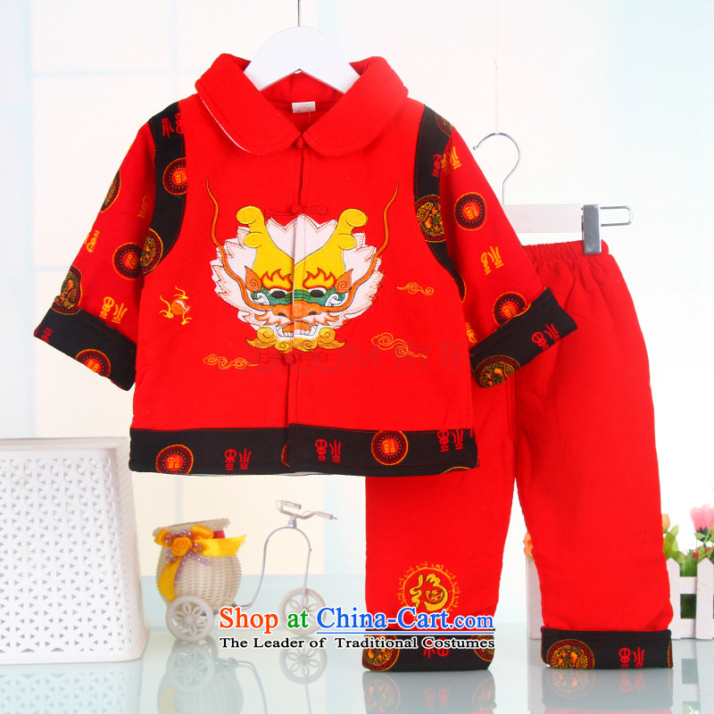 New Year Children Tang dynasty winter clothing girls aged men spend 0-1-2 茫镁貌芒 infant children's wear kid baby jackets with Red聽80