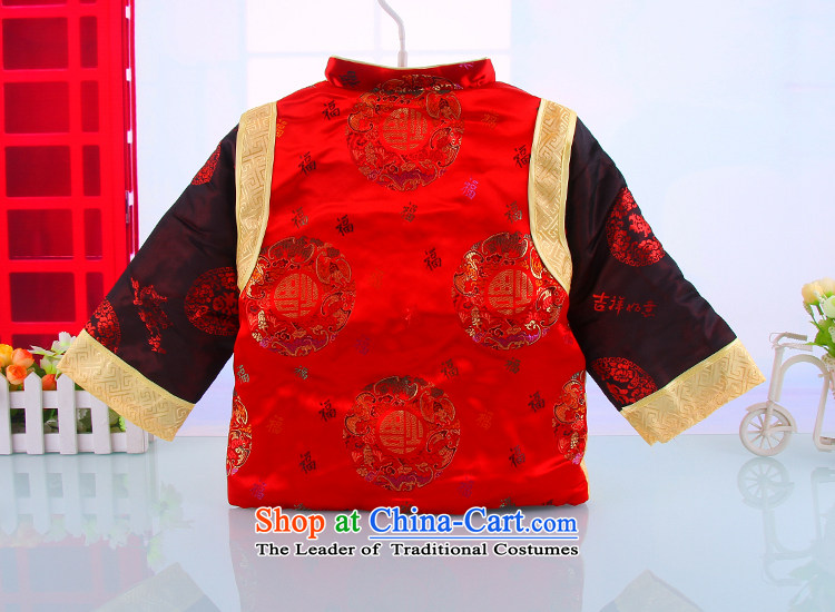Tang Dynasty children's apparel boy kit autumn and winter, 0-2 years old show services dress New Year Tang Red聽90 pictures, prices, brand platters! The elections are supplied in the national character of distribution, so action, buy now enjoy more preferential! As soon as possible.