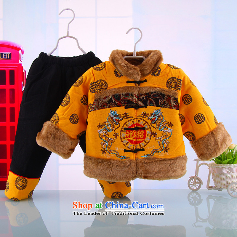 Tang Dynasty infant boys and girls for winter thick cotton-age children's wear dresses BABY CHILDREN SETS yellow 110