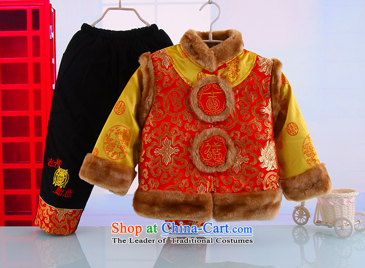 The autumn and winter new Tang Dynasty Package children infant boys and girls are packaged baby birthday dress Tang dynasty age two kits 2-3-4-5 red 110-year-old pictures, prices, brand platters! The elections are supplied in the national character of distribution, so action, buy now enjoy more preferential! As soon as possible.