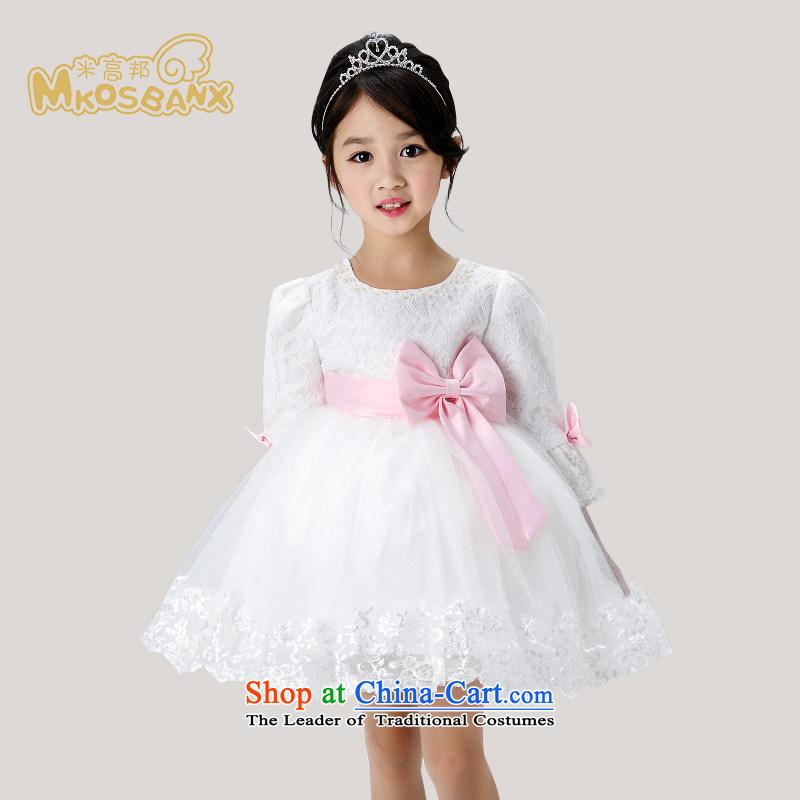 The state of children's wear under the meter high child girls will dress girls Flower Girls Wedding Dress Show Services White Princess?130