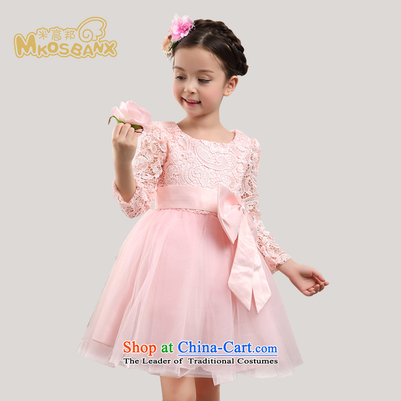 M High Kuniaki_ Children Princess skirt girls wedding dress white long-sleeved Flower Girls dress Snow White Dress Festive show pink dresses聽130