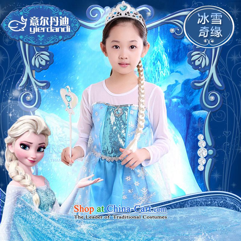 To achieve new gourdain frozen ice and snow Qi Yuan Aisha Princess skirt cosplay children will baby birthday Halloween dress single dress140