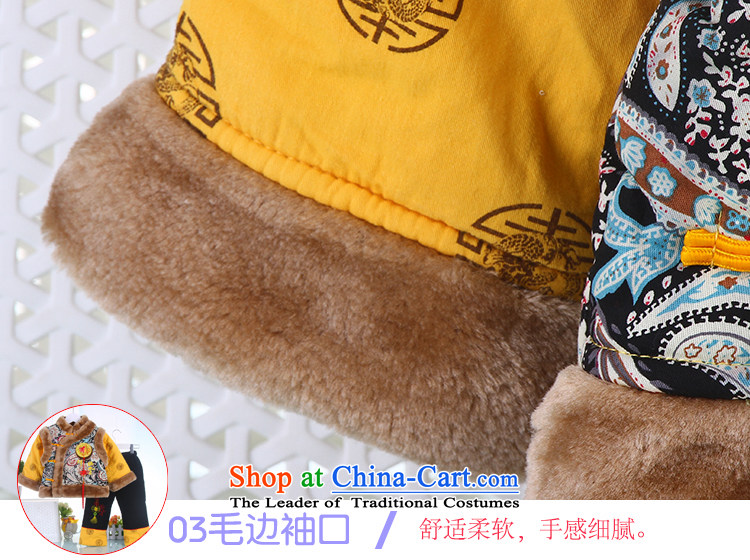 Tang Dynasty BABY CHILDREN winter new clip cotton Tang Dynasty Package children warm Tang dynasty two kits aged 1-2-3-4-5-6 Yellow 120 pictures, prices, brand platters! The elections are supplied in the national character of distribution, so action, buy now enjoy more preferential! As soon as possible.