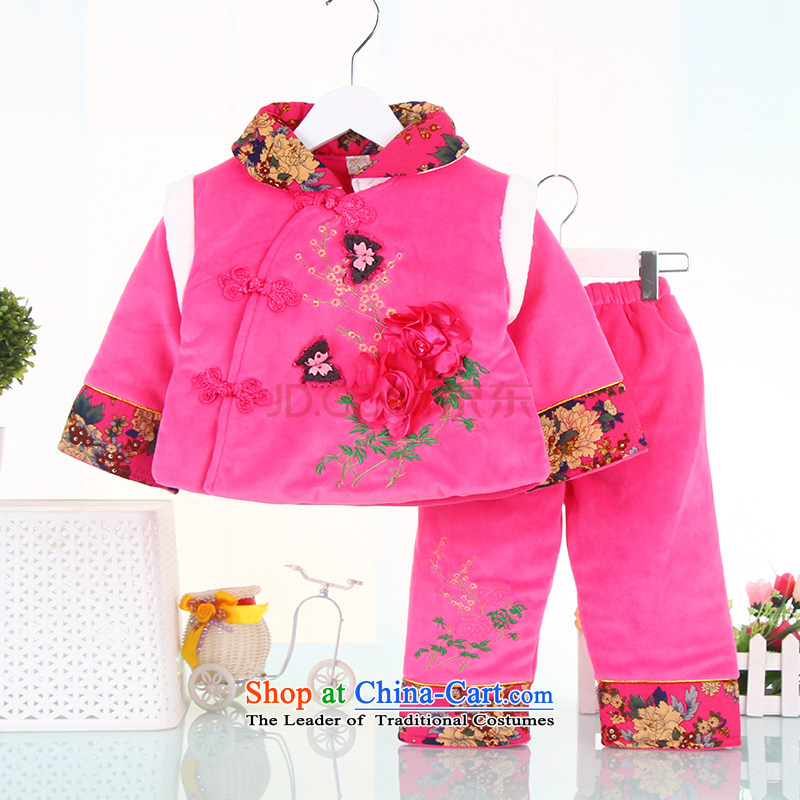 The baby girl Tang dynasty fall inside the shirt thoroughly New Year Tang Dynasty Infant Garment children aged 0-1-2-3 week winter robe pink 90