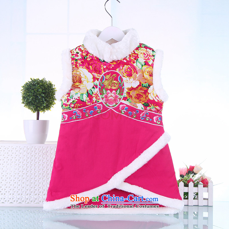 The girl child Tang Dynasty Show folder under My skirt cotton dress with�2015 new year, children qipao winter pink�90
