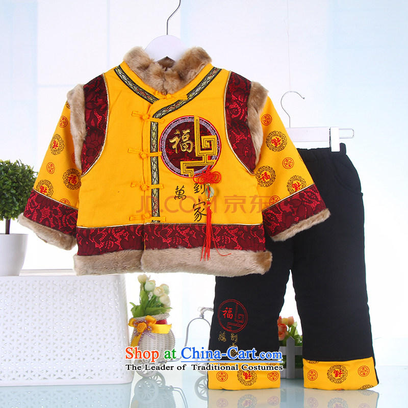 Winter Celebration of age dress for winter boy baby Tang dynasty infant children clothes full moon festival Kit Yellow�100
