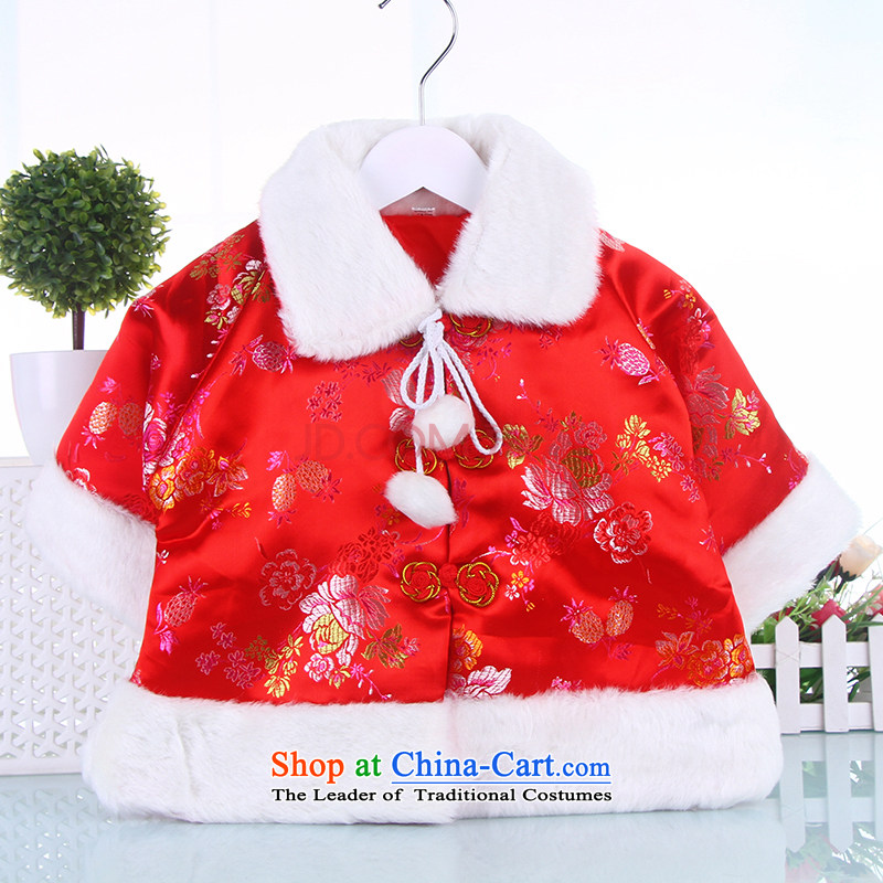The girl child shawl winter thick Tang dynasty infant baby whooping full moon age serving shawl cheongsam dress with Tang Dynasty mantle Red 100