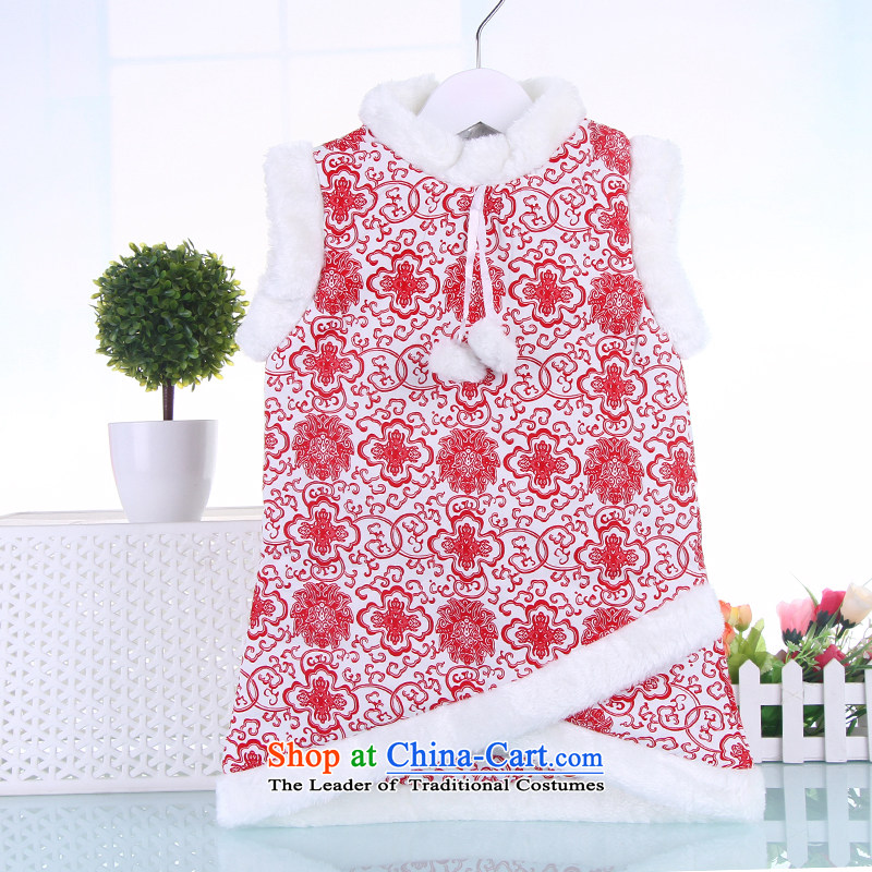 Winter new women's baby Tang dynasty qipao girls New Year with cotton dress cotton folder birthday vest skirt Red 90