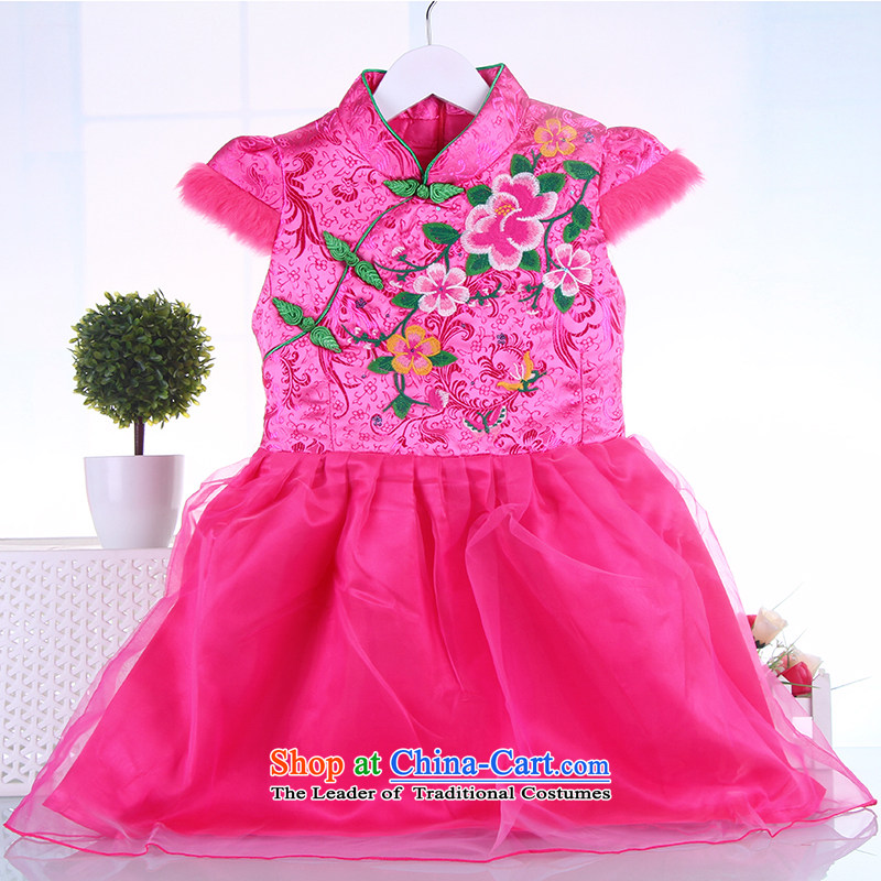 2015 WINTER folder cotton children guzheng performances qipao gown girls Tang dynasty winter clothing baby suits skirts qipao pink 130