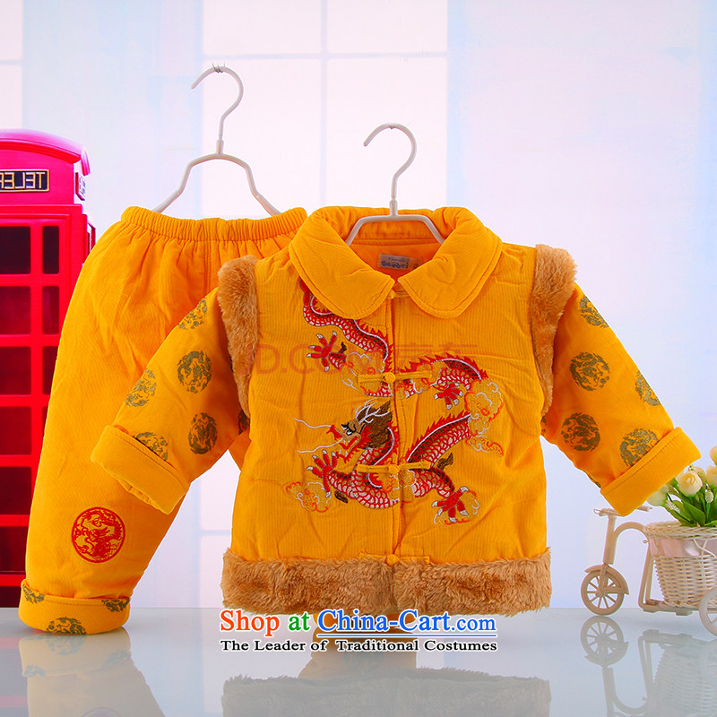 Winter new boys and girls kit two kits on infant and young child baby clothes for winter 0-1 year old Tang dynasty festive Yellow 66