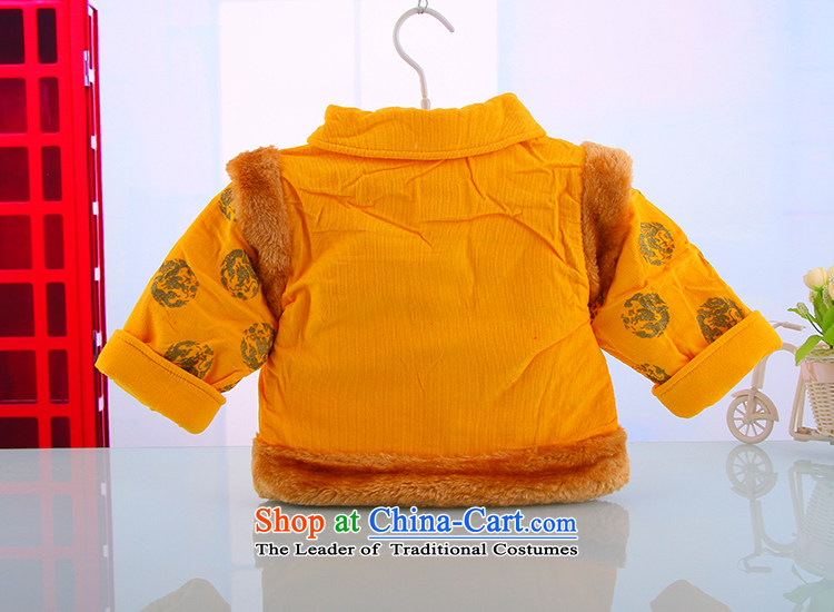 Ãþòâ kit on infant and young child by 2015 new products boys festive Tang dynasty baby winter Tang Dynasty New Year Service 90 pictures, price red, brand platters! The elections are supplied in the national character of distribution, so action, buy now enjoy more preferential! As soon as possible.