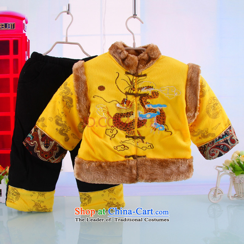 Children's Wear 2015 new boys Tang Dynasty Fall/Winter Collections Kit robe thick baby New Year children with Tang Dynasty male winter yellow 100