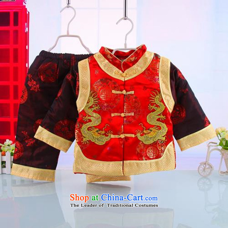 Boys and Girls autumn and winter clothing ãþòâ 0-1-2-year-old male baby breastfeeds an infant children sets the lint-free Tang Red 80