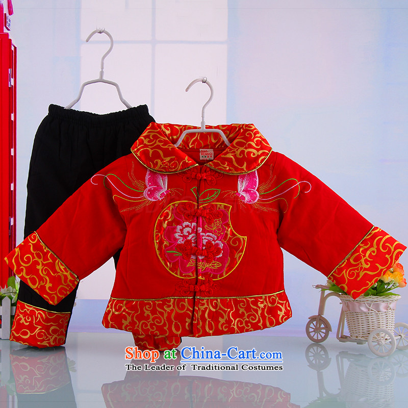 Baby birthday dress clothes baby boy full moon Tang dynasty autumn and winter thick kit girls new cotton Red 90