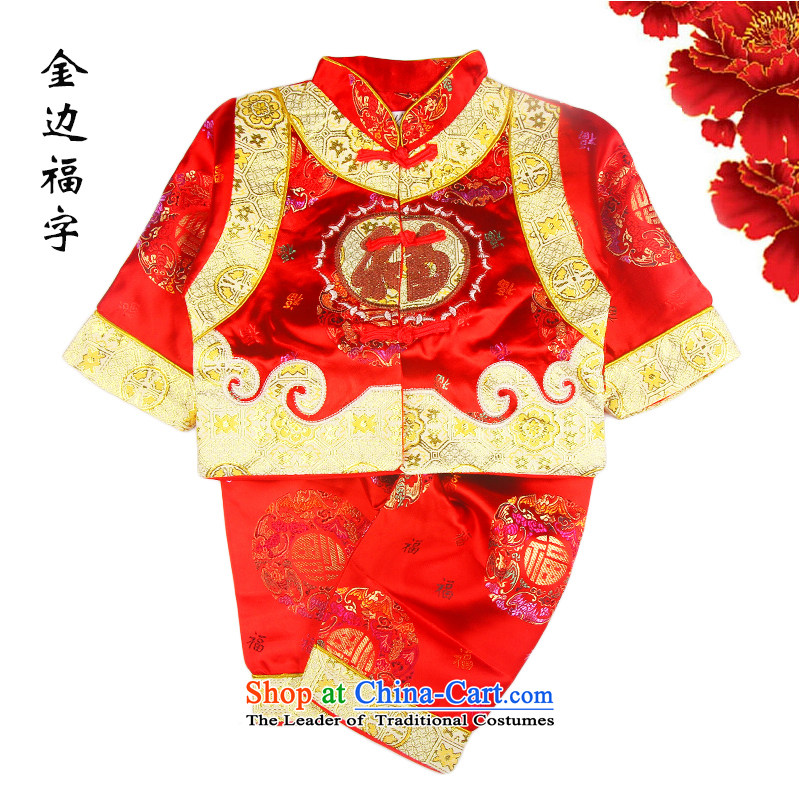 The girl child dress infant boys Chinese children happy birthday of the full moon service, Baby package Red 80