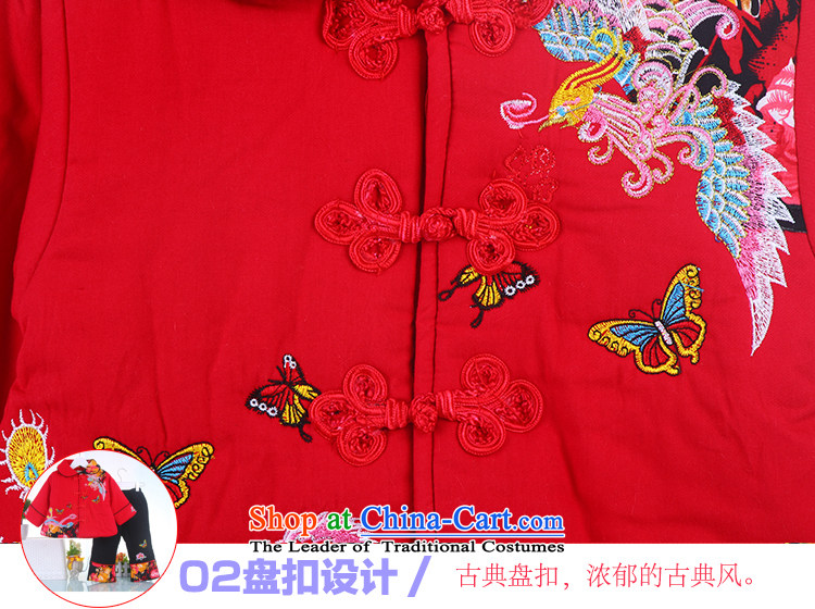 The new baby boy children's wear Tang dynasty baby coat kit 0-1-2-3 thick winter clothing new year-old children with pink 120 pictures Tang, prices, brand platters! The elections are supplied in the national character of distribution, so action, buy now enjoy more preferential! As soon as possible.