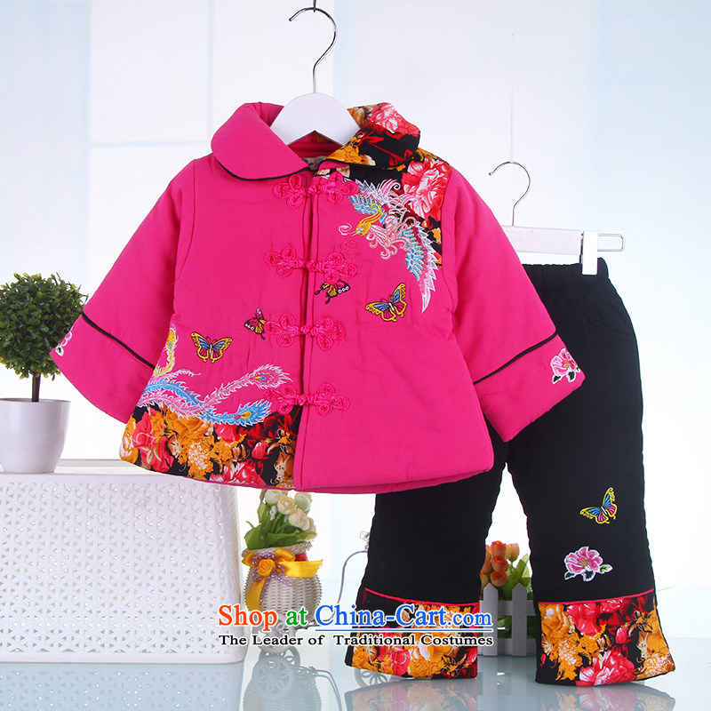 The new baby boy children's wear Tang dynasty baby coat kit 0-1-2-3 thick winter clothing new year-old children Tang dynasty pink 120