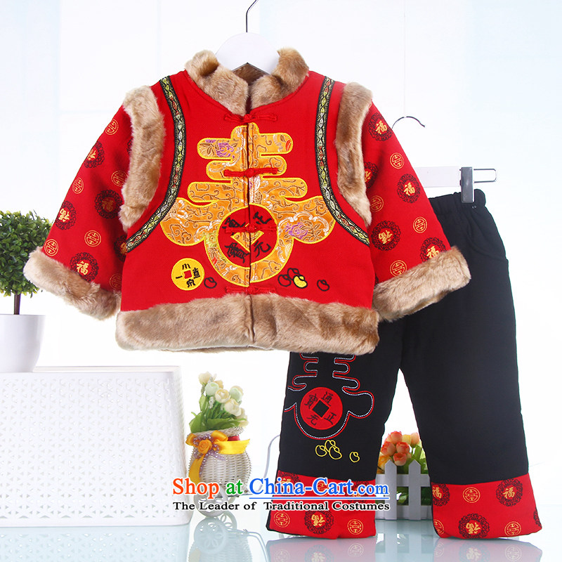 New Year Children Tang dynasty winter clothing girls aged men spend 0-1-2-3 ?t��a infant children's wear kid baby jackets with red?110
