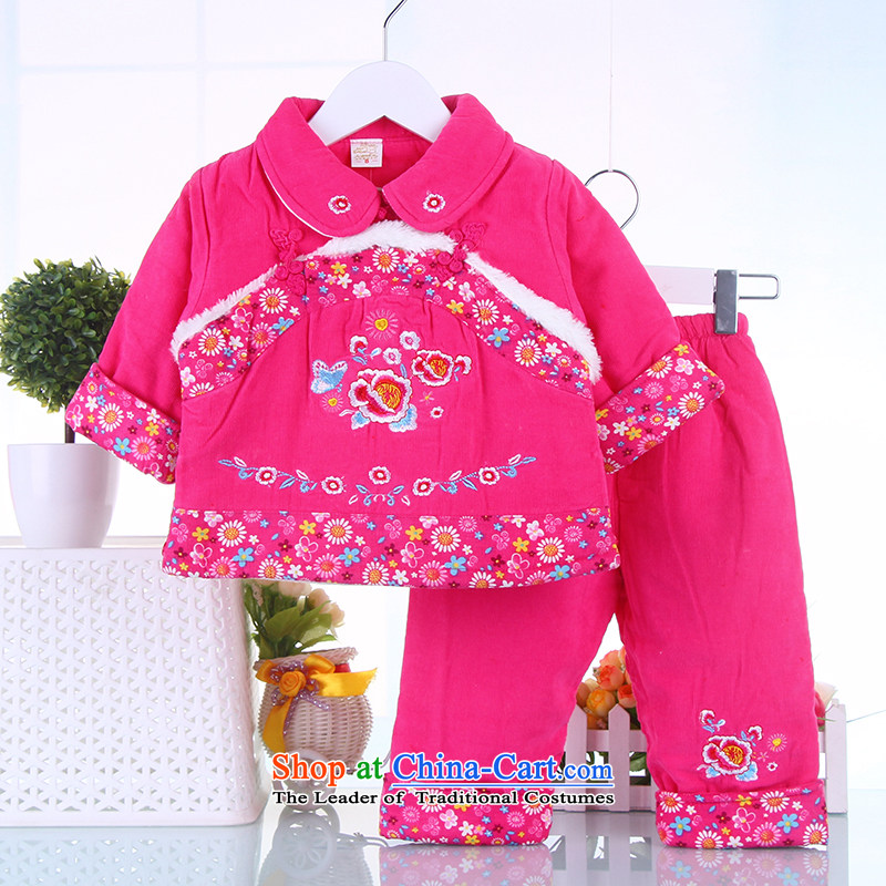 2015 Autumn and winter new baby girl children with your baby Tang Dynasty Large peony flowers Tang dynasty China wind pink 90