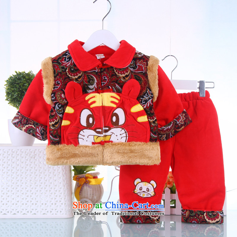 To celebrate the autumn and winter, Boys Girls cotton dress baby package your baby children age with Tang Dynasty winter clothing Red80
