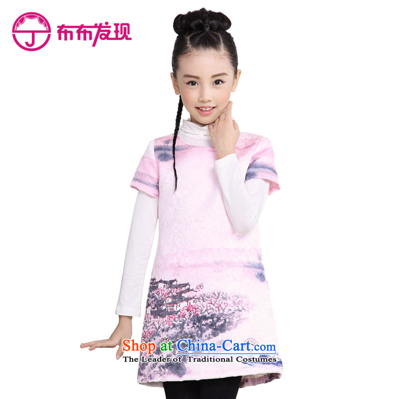 The Burkina found 2015 children's wear girls qipao cotton waffle robes children folder skirt CUHK child Tang dynasty China wind pink 160
