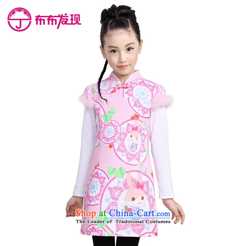 The Burkina found 2015 children's wear girls qipao cheongsam dress child CUHK short-sleeved Tang dynasty China wind cotton waffle) folder pink 160