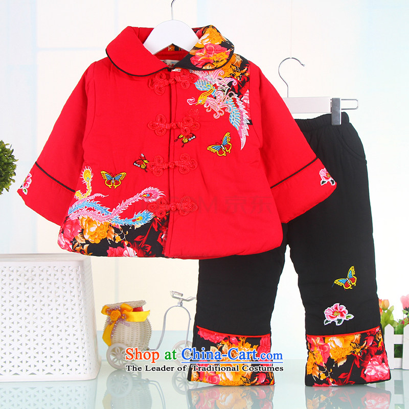 The girl child Tang Dynasty Package for winter baby 100 days birthday dress infant thick cotton coat New Year with red red 110