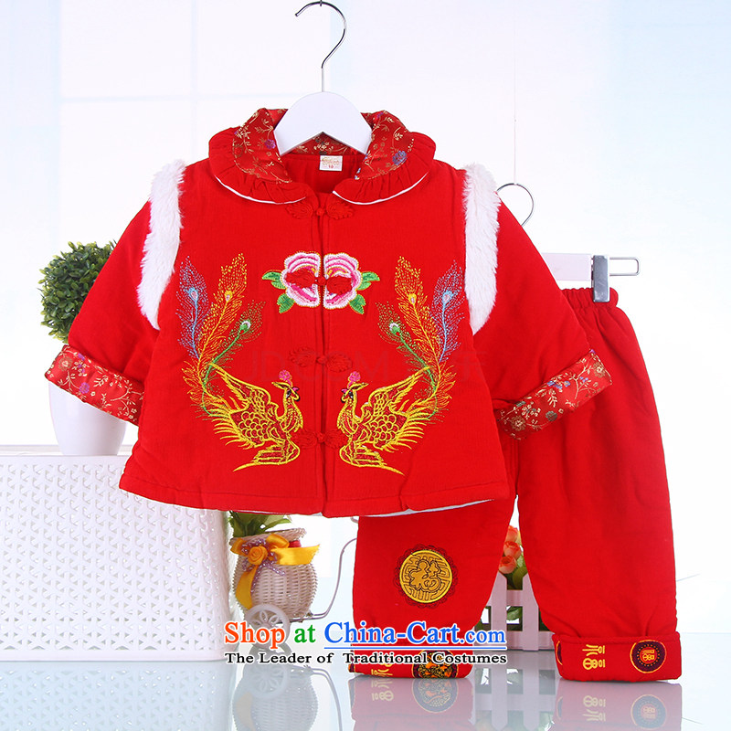 Tang Dynasty children girls winter clothing baby girl Po cotton-kit's birthday Dress Shirt + pants Red90