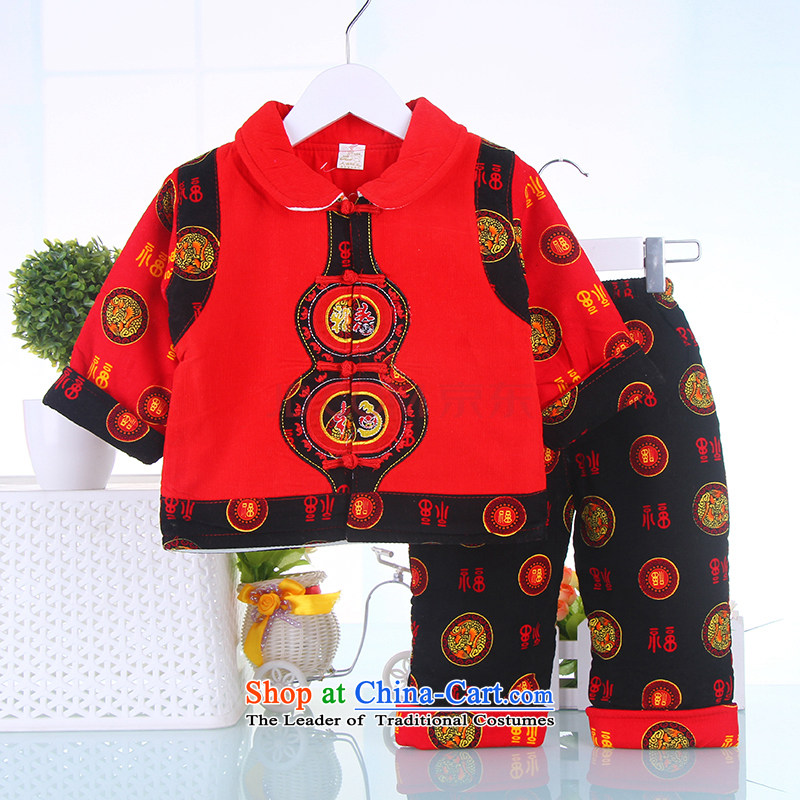 Tang Dynasty children new winter coat child baby 2 piece set to boys and girls baby Tang dynasty winter coat boy Red 80