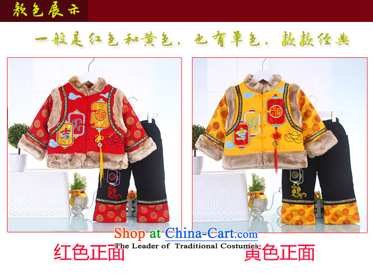 Tang Dynasty children winter boys under the age of your baby to load new year infant kit baby years old cotton clothing New Year Service cotton Tang dynasty yellow聽110 pictures, prices, brand platters! The elections are supplied in the national character of distribution, so action, buy now enjoy more preferential! As soon as possible.