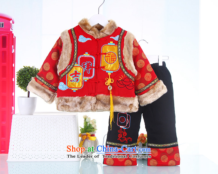 Tang Dynasty children winter boys under the age of your baby to load new year infant kit baby years old cotton clothing New Year Service cotton Tang dynasty yellow 110 pictures, prices, brand platters! The elections are supplied in the national character of distribution, so action, buy now enjoy more preferential! As soon as possible.