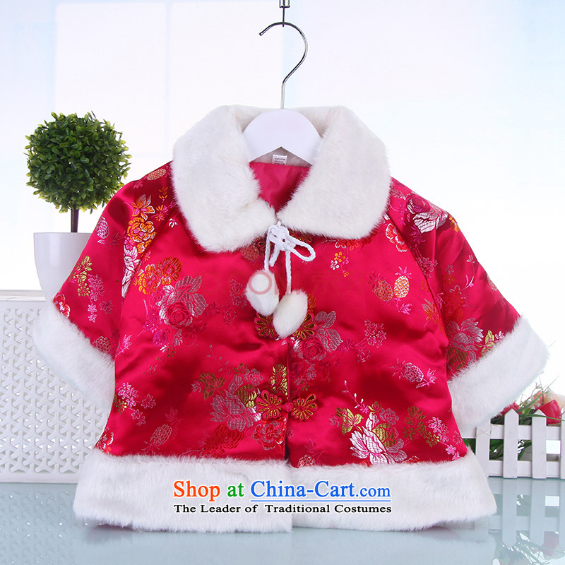 Winter new baby Tang clamp cloak children ãþòâ Tang dynasty girls out of office service pink 110