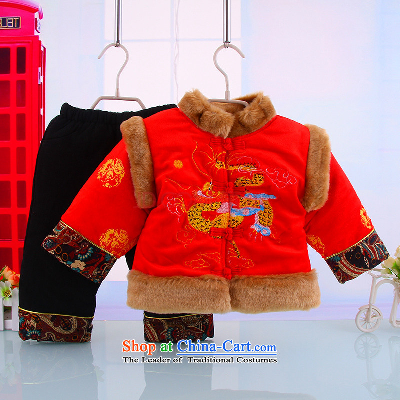 Tang Dynasty boy children for winter load new year-old baby baby coat kit goodies children's wear Red聽80