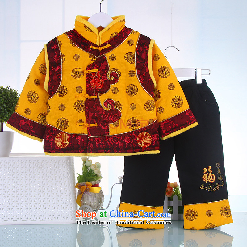 Winter new boys warm thick 2-7-year-old man Tang dynasty out new year celebration for the Po replacing birthday dress yellow聽110