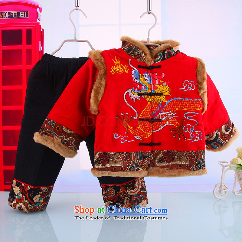 Winter clothing new boys Large Dragon pattern New Year's rompers children Tang Dynasty Baby package 1-4 years red 110