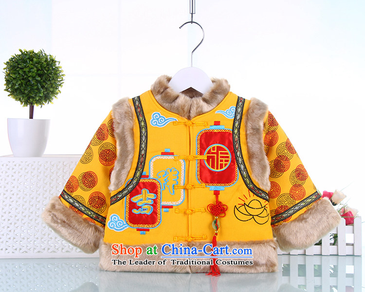Tang Dynasty children kids winter clothing infant winter thick cotton clothes 0-1-2-3 Age male baby New Year Kit auspicious baby Tang Dynasty Package Children Tang dynasty yellow聽110 pictures, prices, brand platters! The elections are supplied in the national character of distribution, so action, buy now enjoy more preferential! As soon as possible.