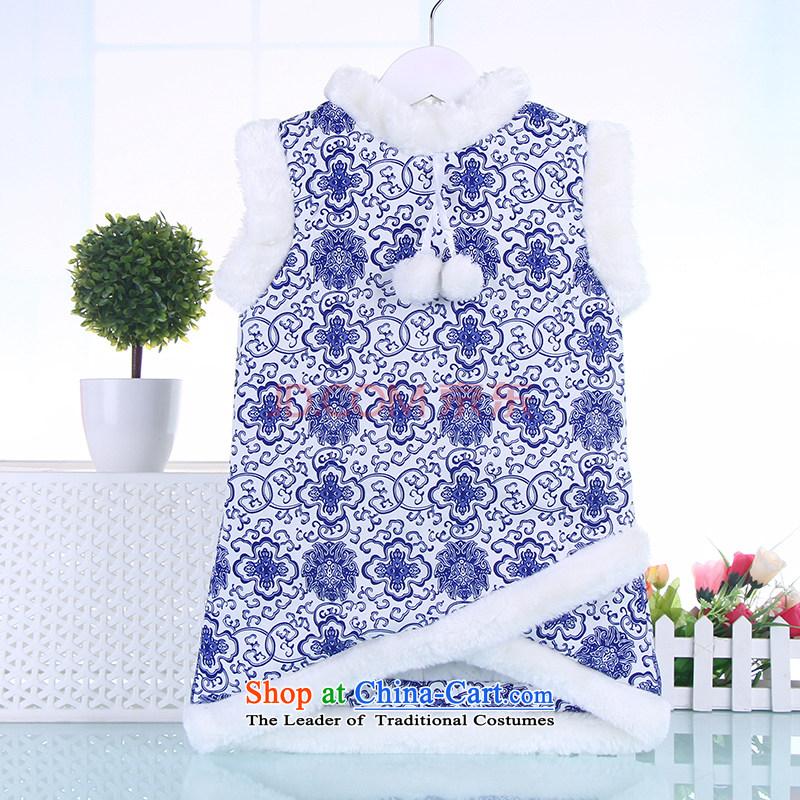 Winter new women's baby Tang dynasty qipao girls New Year with cotton dress cotton folder birthday vest skirt Red聽110