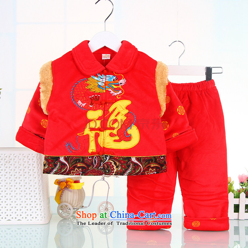 China wind Tang dynasty boy children for winter thick new year with your baby 0-2 years old robe dragon design pure cotton Red Red 80