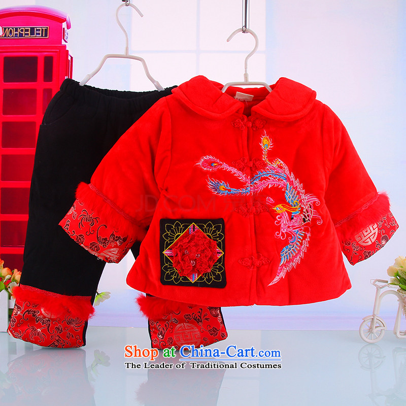 The new winter girls New Year holiday butterfly Tang Dynasty Package 1-year-old girl Po pure cotton warm thick Tang Red 80