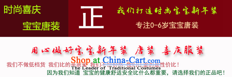 New Year infant children's wear cotton clothing Tang dynasty 2015 new boys thick winter clothing 0-1-2-year-old child baby package red 80 pictures, prices, brand platters! The elections are supplied in the national character of distribution, so action, buy now enjoy more preferential! As soon as possible.