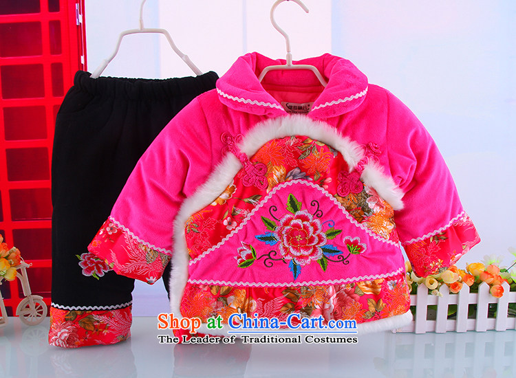 Tang Dynasty children for winter female babies Spring Flower Field Kit Tang dynasty butterfly 2-5-year-old girl New Year 110 pictures, serving pink price, brand platters! The elections are supplied in the national character of distribution, so action, buy now enjoy more preferential! As soon as possible.